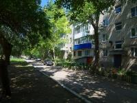 Жигулевск, мкр В-1, дом 12. многоквартирный дом