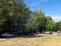 Zhigulevsk, V-1 , house 13. Apartment house
