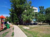 Жигулевск, мкр В-1, дом 15. многоквартирный дом