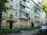 志古列夫斯科, V-1 , 房屋 16. 公寓楼