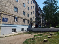 Zhigulevsk, V-1 , house 17. Apartment house