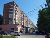 neighbour house: . V-1, house 18. Apartment house