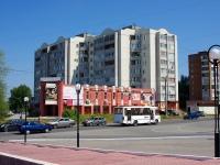 志古列夫斯科, V-1 , 房屋 20. 公寓楼