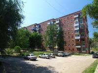 Zhigulevsk, V-1 , house 21. Apartment house