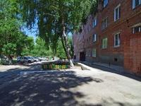 志古列夫斯科, V-1 , 房屋 22. 公寓楼