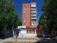 Жигулевск, мкр В-1, дом 22. многоквартирный дом