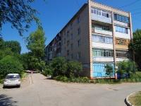 志古列夫斯科, V-1 , 房屋 24. 公寓楼