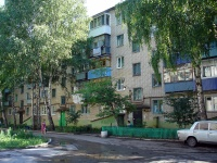 Zhigulevsk, V-1 , house 25. Apartment house