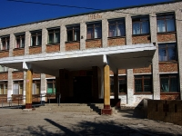 Zhigulevsk,  G-1, house 12. school