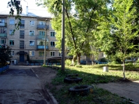 Zhigulevsk, G-1 , house 1. Apartment house