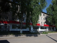 Zhigulevsk, G-1 , house 2. Apartment house