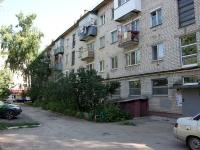 Жигулевск, мкр Г-1, дом 2. многоквартирный дом
