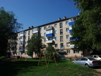 Zhigulevsk,  G-1, house 3. Apartment house