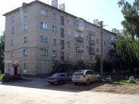 Жигулевск, мкр Г-1, дом 4. многоквартирный дом