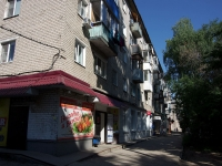 Zhigulevsk,  G-1, house 4. Apartment house