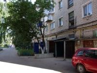志古列夫斯科, G-1 , 房屋 4. 公寓楼