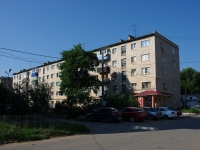 Zhigulevsk,  G-1, house 5. Apartment house