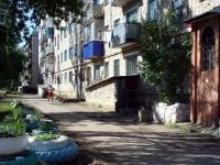 Zhigulevsk, G-1 , house 5. Apartment house