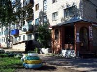 志古列夫斯科, G-1 , 房屋 5. 公寓楼