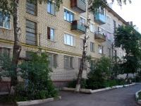 志古列夫斯科, G-1 , 房屋 6. 公寓楼
