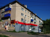 Zhigulevsk,  G-1, house 6. Apartment house