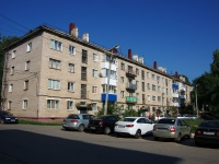 Zhigulevsk,  G-1, house 8. Apartment house
