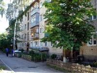 志古列夫斯科, G-1 , 房屋 9. 公寓楼