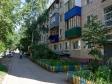 志古列夫斯科, G-1 , 房屋9
