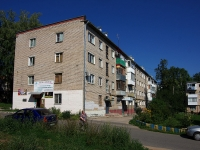 Zhigulevsk,  G-1, house 11. Apartment house