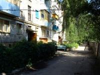 Жигулевск, мкр Г-1, дом 13. многоквартирный дом