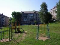 志古列夫斯科, G-1 , 房屋 14. 公寓楼