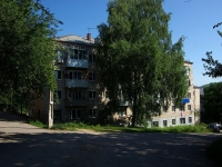 Zhigulevsk, G-1 , house 14. Apartment house