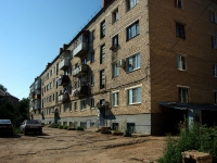 Zhigulevsk,  G-1, house 15. Apartment house