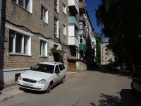 Zhigulevsk, G-1 , house 17. Apartment house