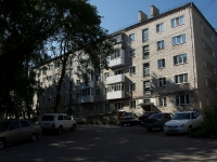 Zhigulevsk,  G-1, house 17. Apartment house