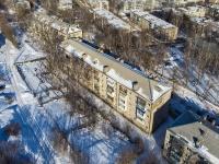 志古列夫斯科, G-1 , 房屋 17. 公寓楼