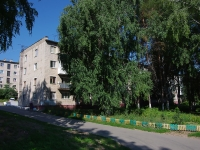 Zhigulevsk, G-1 , house 18. Apartment house