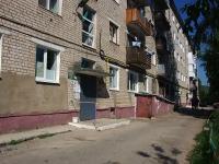 Zhigulevsk, G-1 , house 19. Apartment house