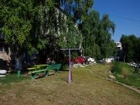 Жигулевск, мкр Г-1, дом 19. многоквартирный дом