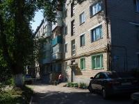 Жигулевск, мкр Г-1, дом 20. многоквартирный дом