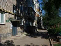 Zhigulevsk, G-1 , house 22. Apartment house