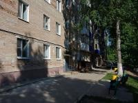 志古列夫斯科, G-1 , 房屋 23. 公寓楼