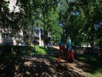 Zhigulevsk, G-1 , house 23. Apartment house