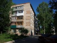 隔壁房屋: . G-1, 房屋 23. 公寓楼