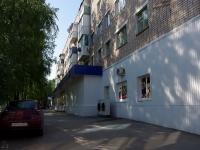 志古列夫斯科, G-1 , 房屋 24. 公寓楼