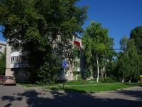 Жигулевск, мкр Г-1, дом 27. многоквартирный дом