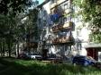 志古列夫斯科, G-1 , 房屋28