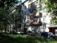 Zhigulevsk, G-1 , house 28. Apartment house