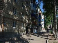 Жигулевск, мкр Г-1, дом 28. многоквартирный дом