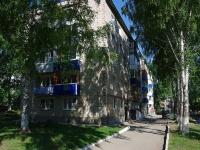志古列夫斯科, G-1 , 房屋 28. 公寓楼